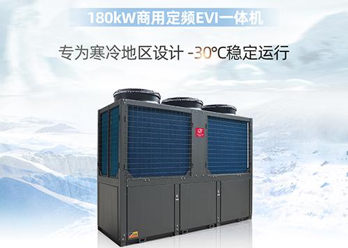 大连商用中央空调安装注意,你们知道几个?