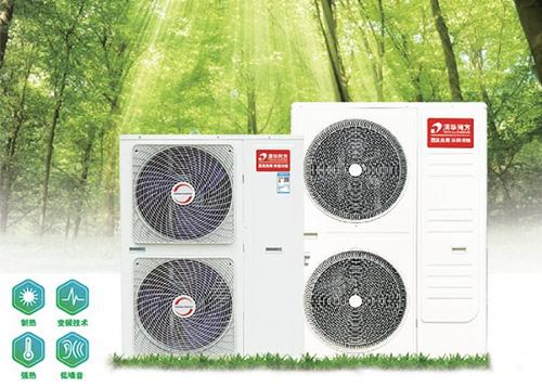 沈阳变频空气源热泵